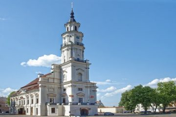 Know better the city of Kaunas (Lithuania) by Virtual Tour