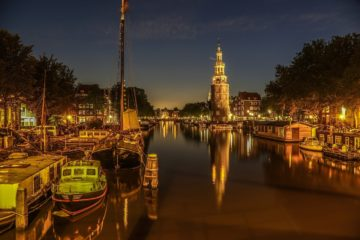 Amsterdam ( Virtual tour)