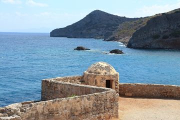 Know better the island of Crete (Greece) by Virtual tour
